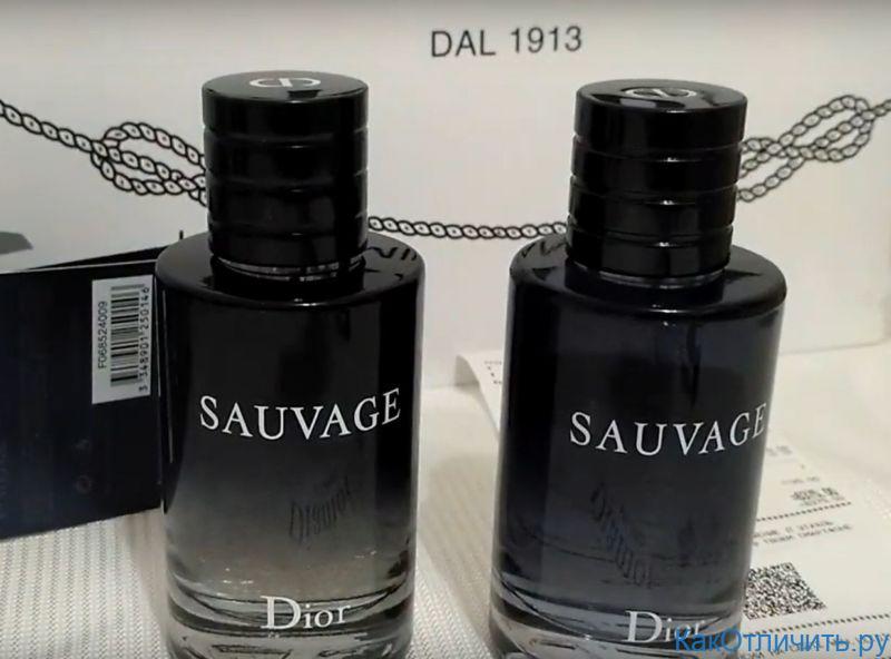 Отличия Dior Sauvage