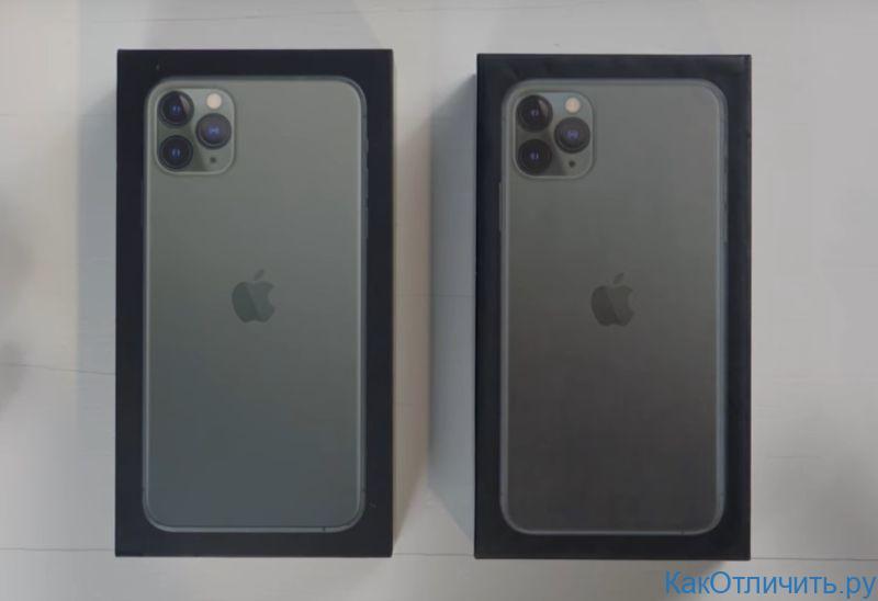 Отличия коробок iPhone 11 Pro Max