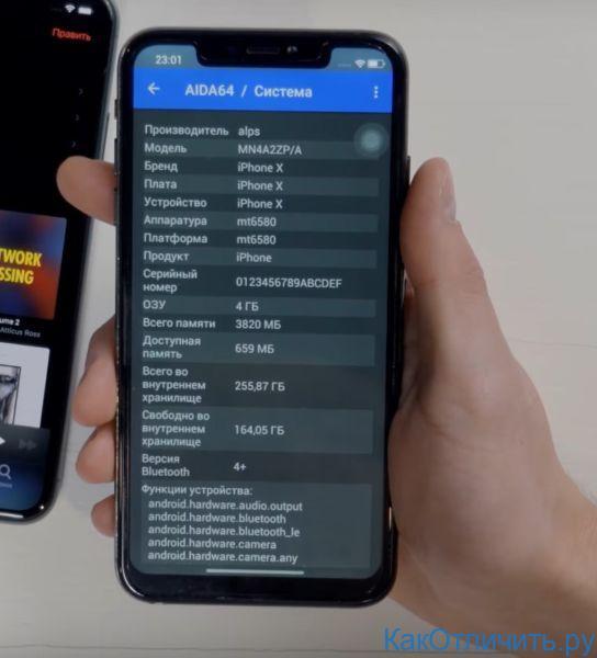 Встроенная память подделки iPhone 11 Pro Max