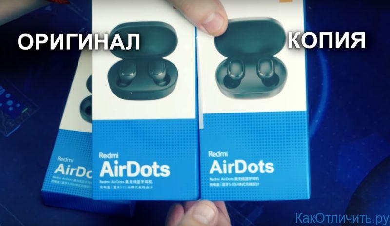Отличия шрифта Redmi AirDots