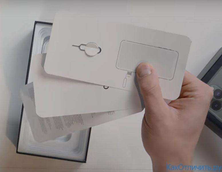 Инструкция подделки iPhone 11 Pro Max
