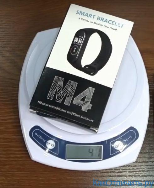 Вес подделки Mi band 4