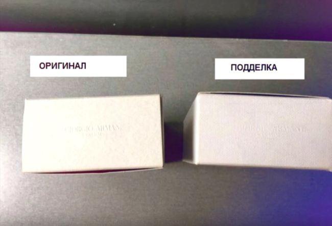 Отличия верней части упаковки Armani ACQUA DI GIO