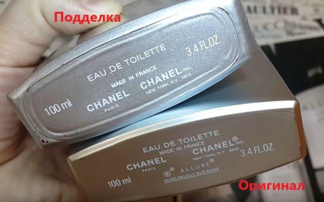 Отличия дна флакона Chanel Allure Homme Sport