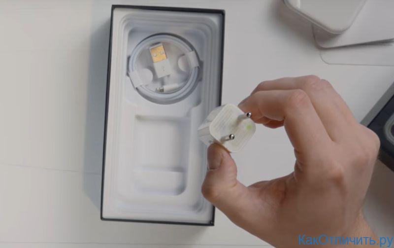 Зарядка подделки iPhone 11 Pro Max