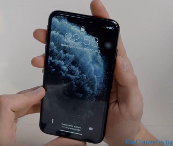 Экран подделки iPhone 11 Pro Max