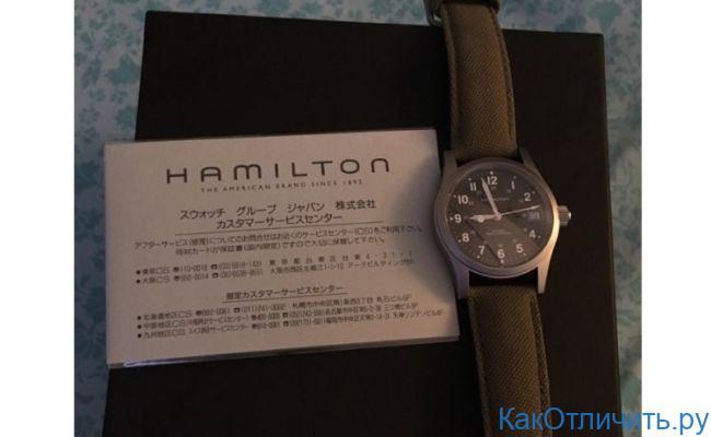 Оригинальные часы HAMILTON