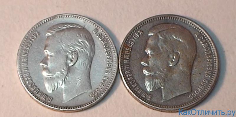 Отличия аверса серебряных монет