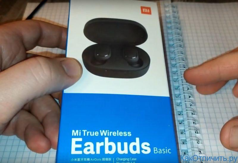 Упаковка поддельных Mi True Wireless Earbuds Basic