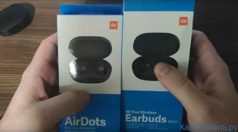 Упаковки Airdots и Earbuds