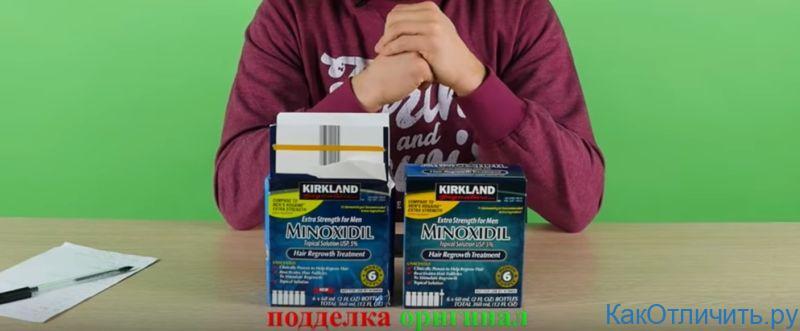 Отличия упаковки миноксидила
