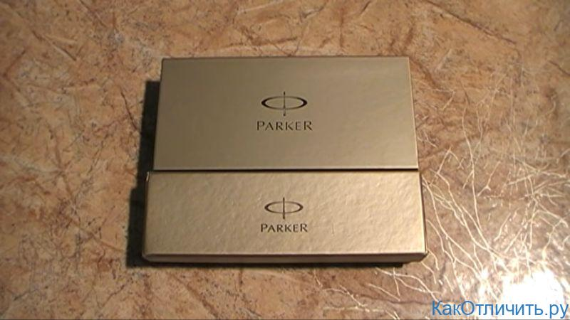 Отличия упаковок Parker