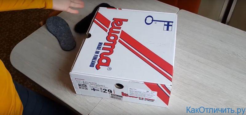 Упаковка Kuoma