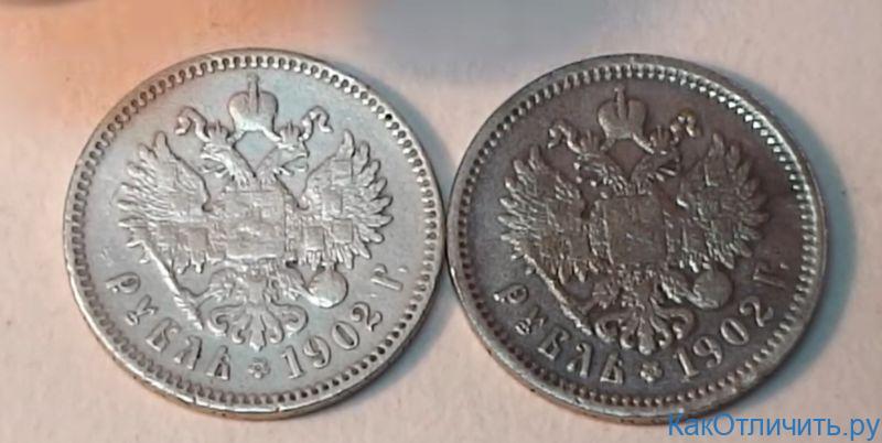 Отличия реверса серебряных монет
