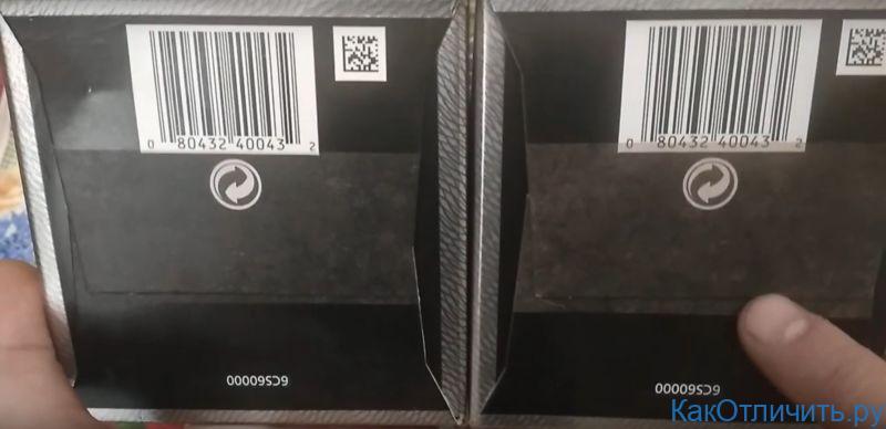 Отличия нижней части коробки Chivas Regal 12 years