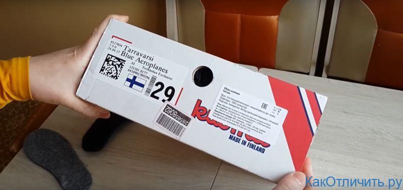Боковая часть коробки Kuoma