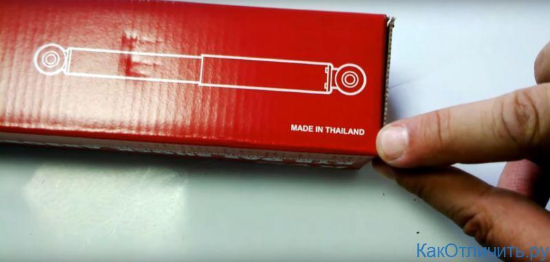 Надпись в правом нижнем углу упаковки Kayaba