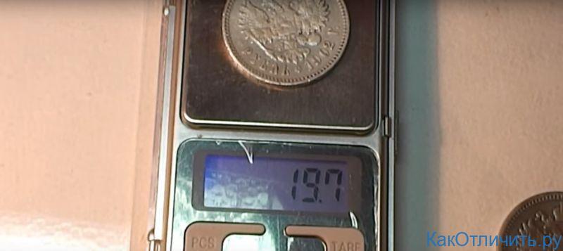 Вес оригинальной монеты