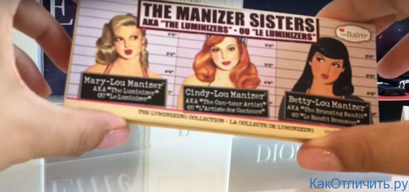 Подделка палетки The Manizer Sisters «The Luminizers» от The Balm