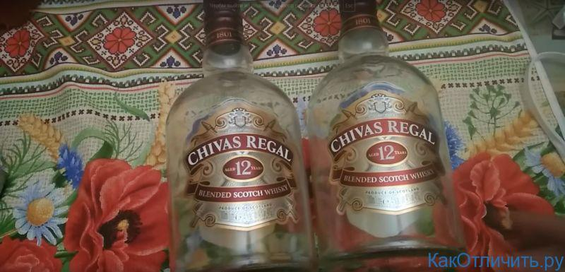 Отличие бутылок Chivas Regal 12 years