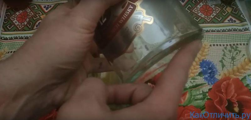 Дно оригинальной бутылки Chivas Regal 12 years