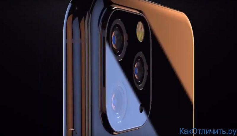 Камера оригинала iPhone 11