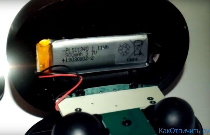 Оригинальный аккумулятор Mi True Wireless Earbuds Basic