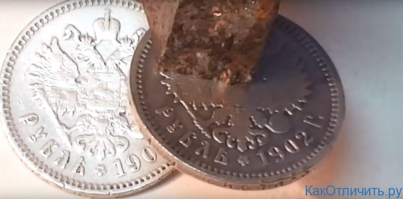 Магнит притянул поддельную монету