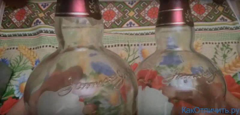 Отличия надписи на бутылке Chivas Regal 12 years