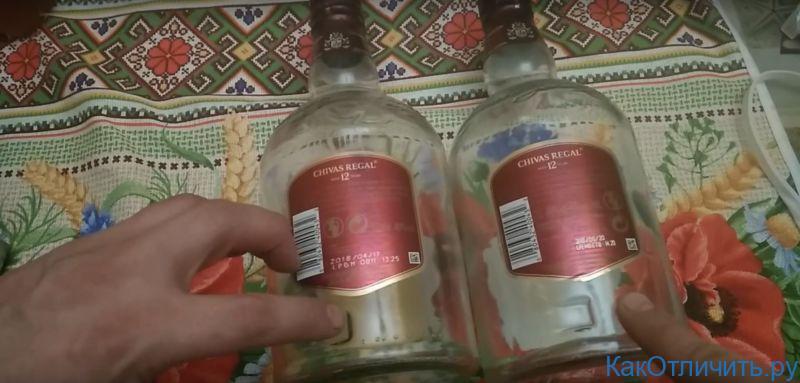 Отличия задней чатси бутылки Chivas Regal 12 years