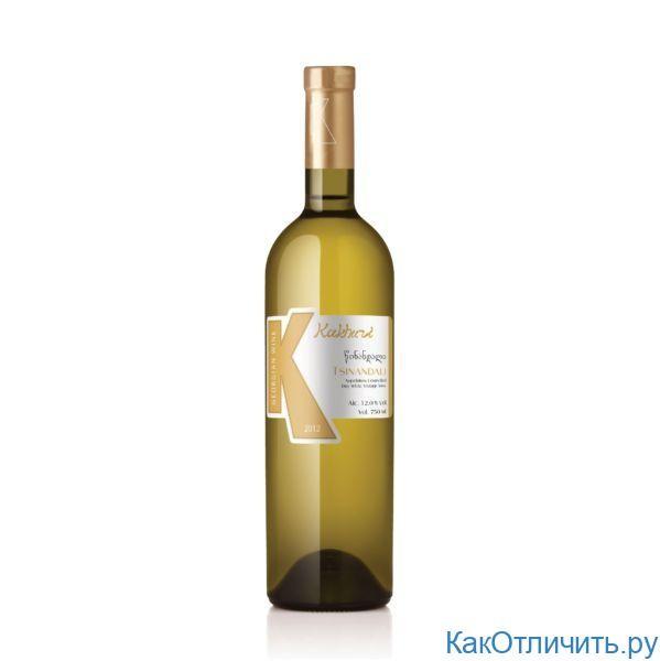 Белое сухое вино Кахури