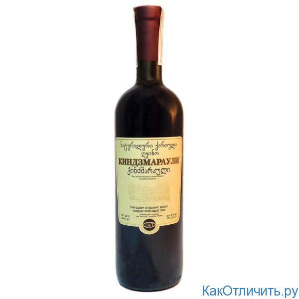 Красное полусладкое вино Киндзмараули