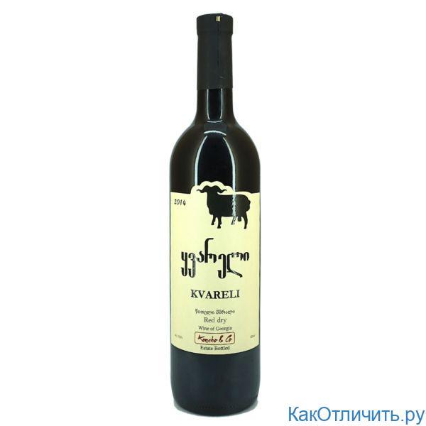 Красное сухое вино Кварели