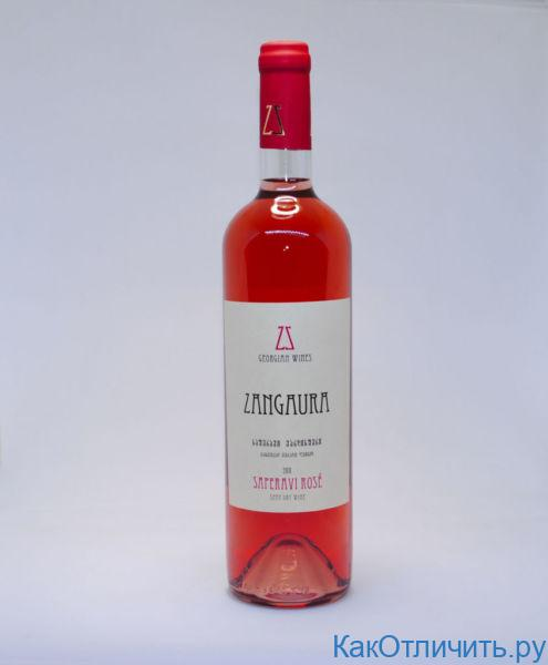 Розовое вино Саперави Розе