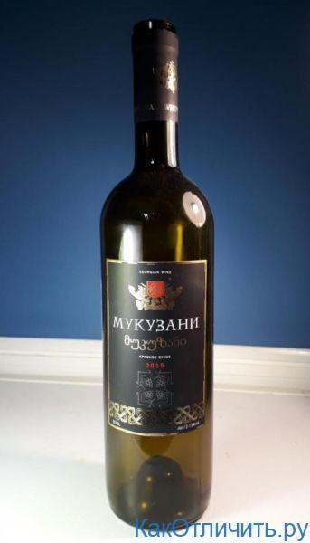 Красное сухое вино Мукузани