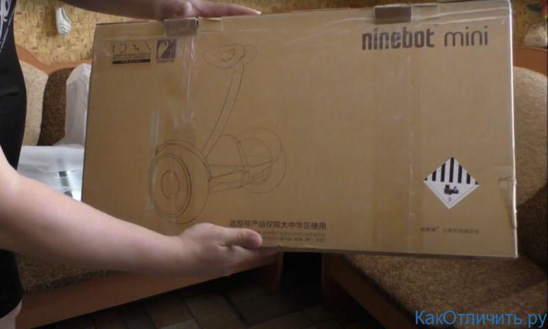 Упаковка оригинального Xiaomi NineBot mini