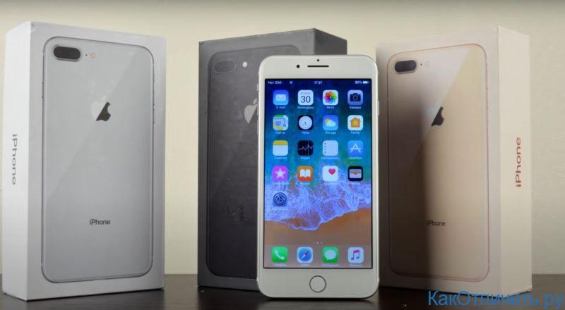 Упаковка китайской копии iPhone 8 Plus
