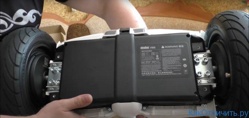 Оригинальный аккумулятор Xiaomi NineBot mini