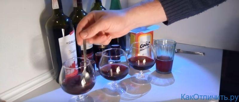 Проверка вина содой