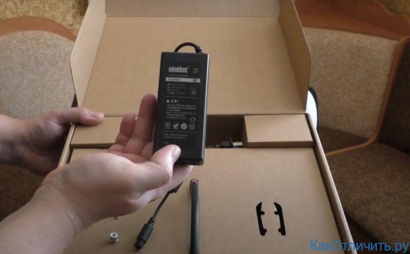 Оригинальный зарядник Xiaomi NineBot mini