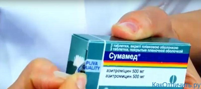 """Защитные наклейки""""Сумамед"""" невозможно снять, не повредив упаковку"""