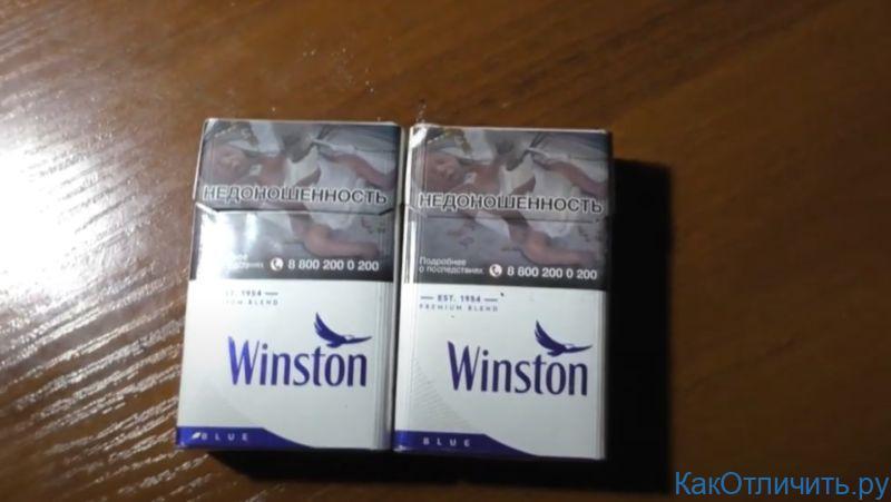 Отличие пачек сигарет Winston