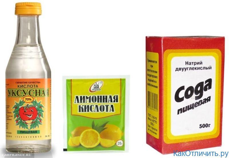 Уксусная кислота, лимонная кислота, пищевая сода