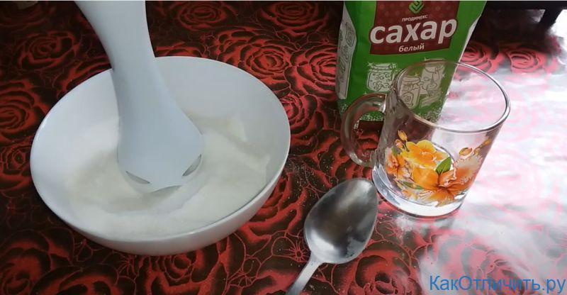 Приготовление сахарной пудры с помощью блендера