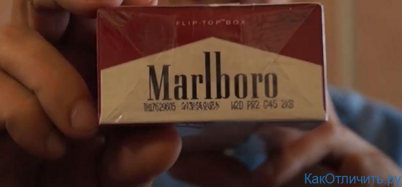 Торец блока Marlboro duty free с серийным номером