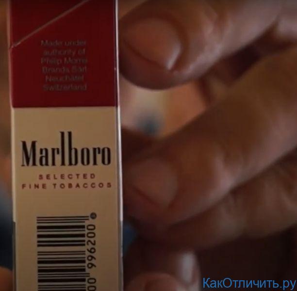 Боковая сторона пачки Marlboro duty free