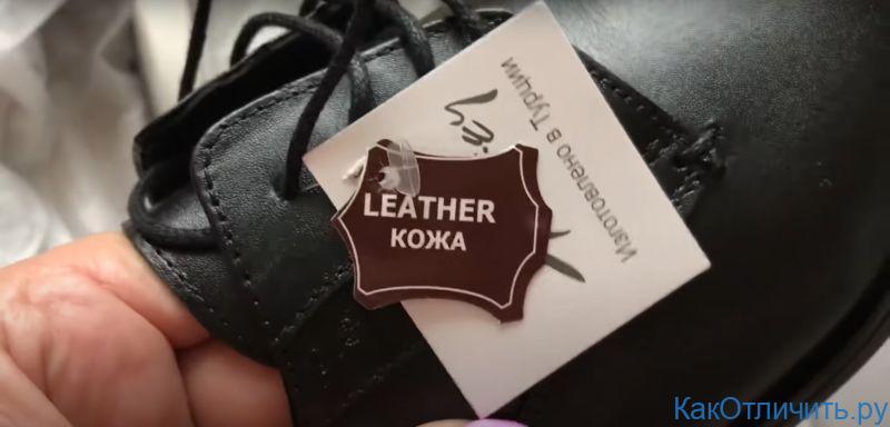 Обувь Pierre Cardin изготавливается из натуральной кожи