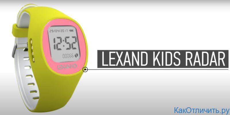 Часы LEXAND KIDS RADAR