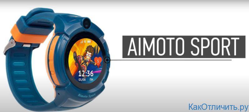 Часы AIMOTO SPORT