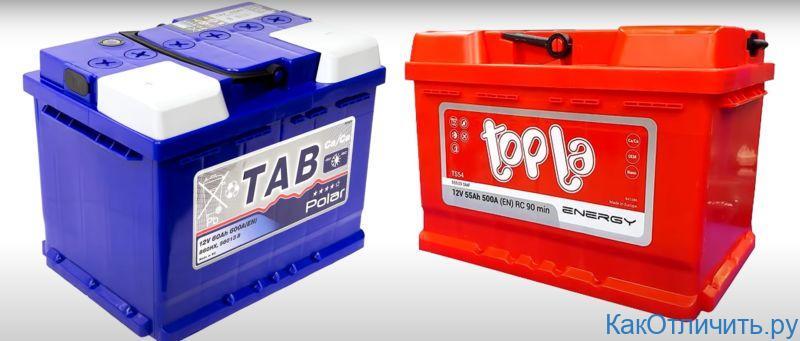 Аккумуляторы TOPLA и TAB